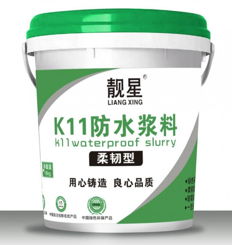 J9九游会k11防水  柔